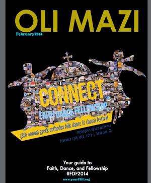 Oli Mazi 2014