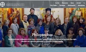 Philiptochos