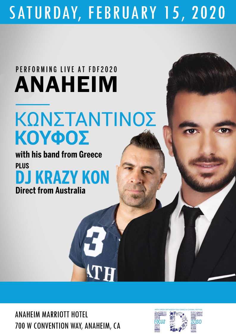 FDF 2020 Saturday Night Concert: Konstantinos Koufos + DJ Krazy Kon